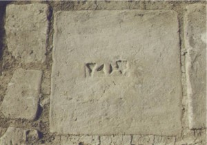 Image of inscribed baked brick pavement from an official building at Khirbet al-Bughala (Photo credit: Mark Altaweel)